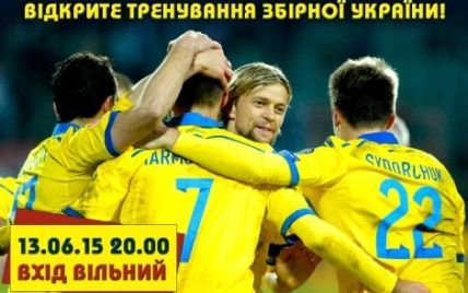 Футбольная сборная Украины проведет во Львове тренировку для болельщиков