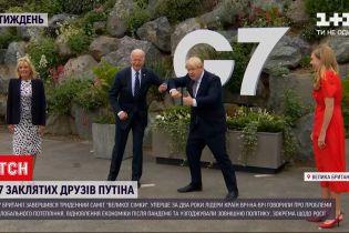 Новости недели: какую политику в отношении Кремля было согласовано США и Большой семеркой