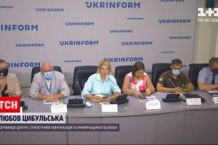 Новости Украины: состоялась презентация брошюры с рекомендациями в случае войны или чрезвычайной ситуации