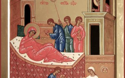 Церковне свято 21 вересня: Різдво Пресвятої Богородиці, в народі - Мала Пречиста