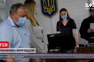 Новини України: виправданий ексчиновник Миколаївської області розплакався у залі суду