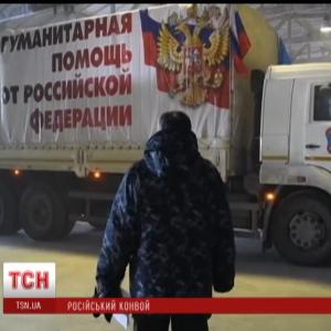 """Боевики сбывают российскую """"гуманитарку"""" на рынках Донбасса"""