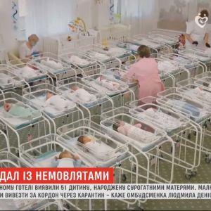 Правозащитники проверили, в каких условиях находятся дети от суррогатных матерей