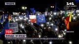 У Польщі тисячі людей вийшли на вулиці, розлючені своєю владою
