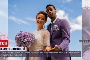 Новини світу: як пройшло весілля тенісистів - Еліни Світоліної та Гаеля Монфіса