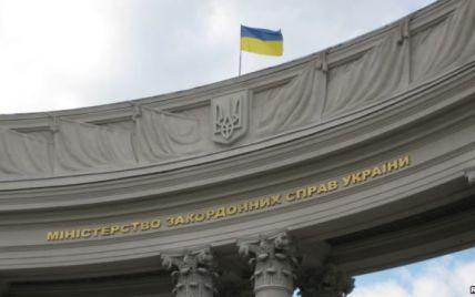 """В """"черный список"""" МИД попадут россияне, причастные к нарушениям прав украинцев"""
