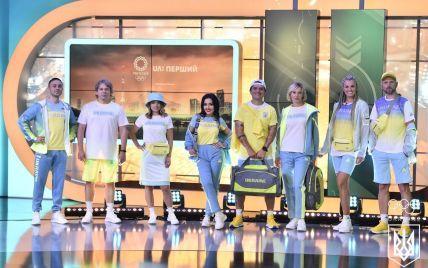Олимпиада в Токио: в Украине презентовали новую парадную форму национальной сборной