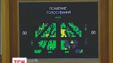 Верховная Рада отправила в отставку главу СБУ Валентина Наливайченко