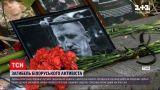 Новини світу: закордонні політики та посольства відреагували на смерть Шишова