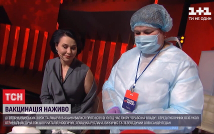 """""""Плюсы"""" сделали рекламную акцию"""": Мосейчук прокомментировала вакцинацию гостей в эфире """"Права на владу"""""""