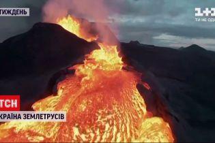 Агрессивный вулкан в Конго, дыра в земле в Мексике и атака дрона - новости с онлайн-трансляции