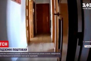 Новости мира: вблизи хорватского города Шибеник произошло землетрясение