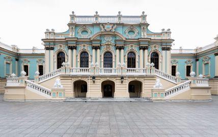 Маріїнський палац у Києві відкриють для екскурсій