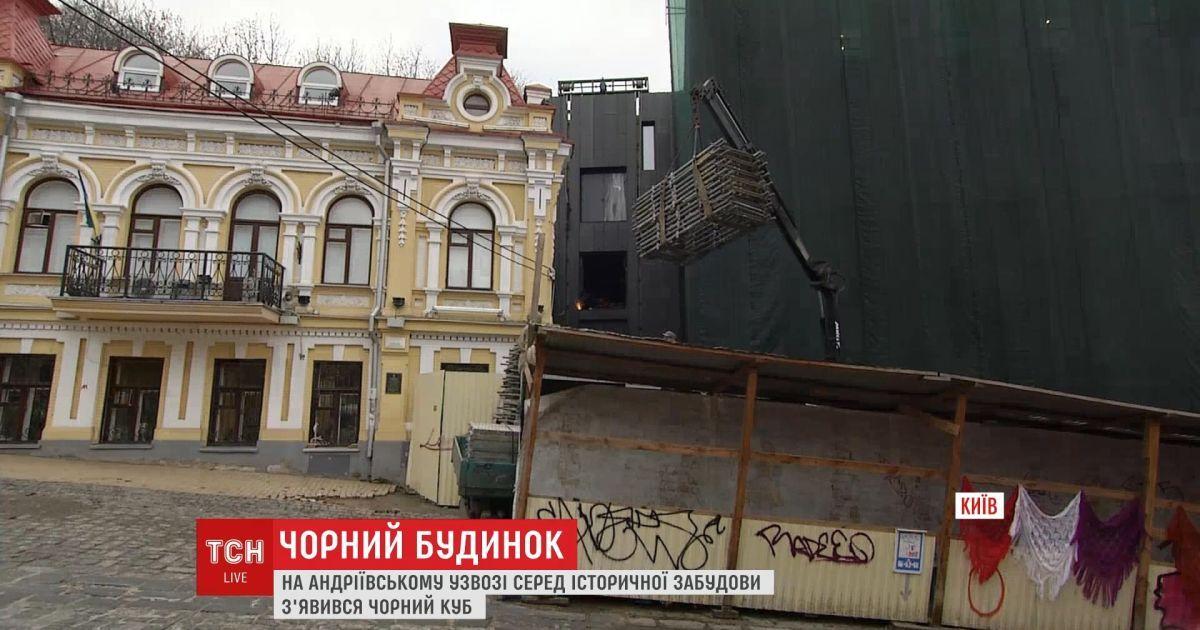 Довкола чорного театру у центрі Києва розгорівся скандал