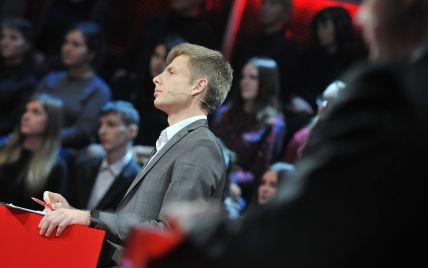 У справі про викрадення Гончаренка простежується російський слід - прокуратура