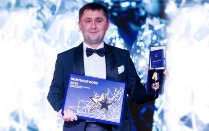 Premier Food – найкраща компанія року по версії Всеукраїнського галузево-аналітичного центру