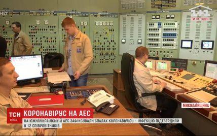На Южно-Українській АЕС виявили спалах коронавірусу: 12 інфікованих працівників