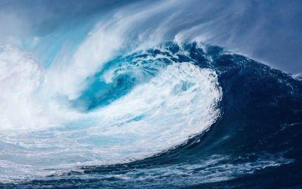 Тихий океан сколихнув надпотужний землетрус