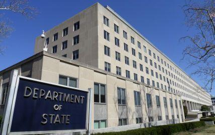 Госдеп США требует от РФ освободить задержанных крымских татар: что произошло