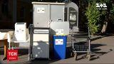 Новости Украины: почти 20 тоннн медицинского оборудования передала Украине диаспора в Нидерландах