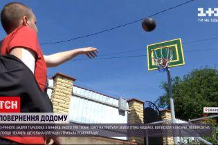 Новини України: підлітка з Вінниці, якого на тротуарі збила нетвереза жінка, виписали з лікарні