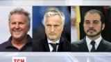 На вакантную должность главы FIFA есть уже трое претендентов