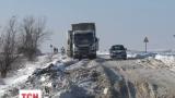 Сніговий циклон іде з території України