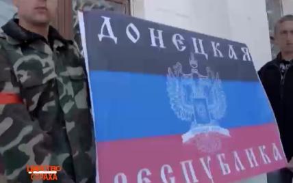 """Українське МВС визнало """"ДНР"""" терористичною організацією"""