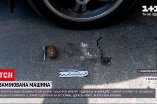 Новини України: в Борисполі чоловіки знайшли гранату під дном автівки