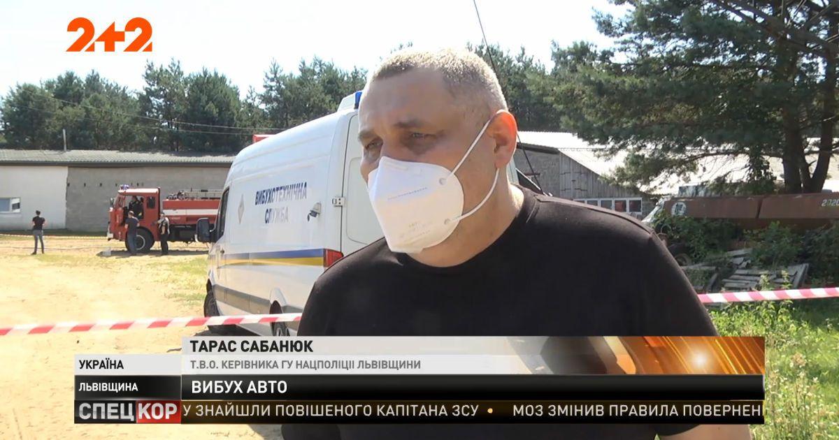 Во Львовской области взорвался внедорожник, в середине которого был 41-летний владелец
