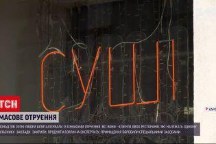 Новости Украины: отравленных в двух ресторанах одной сети Харькова стало больше