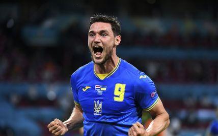 Узгодив умови контракту: один з найкращих українських футболістів готується змінити клуб в Європі