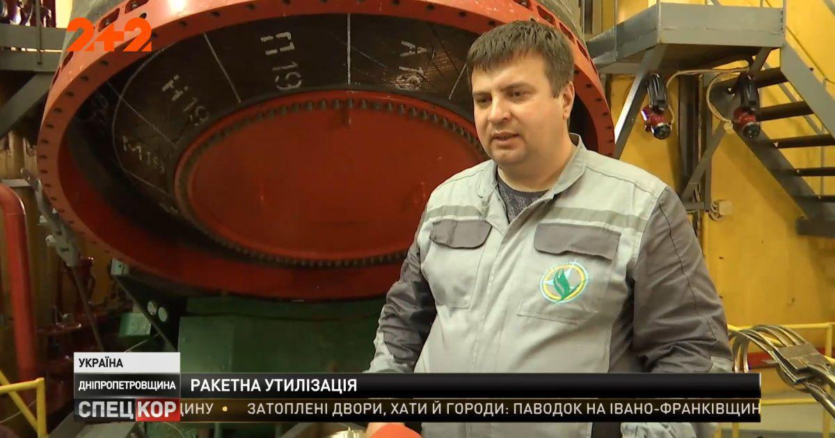 Есть ли у Павлоградского химического завода шанс на возобновление деятельности