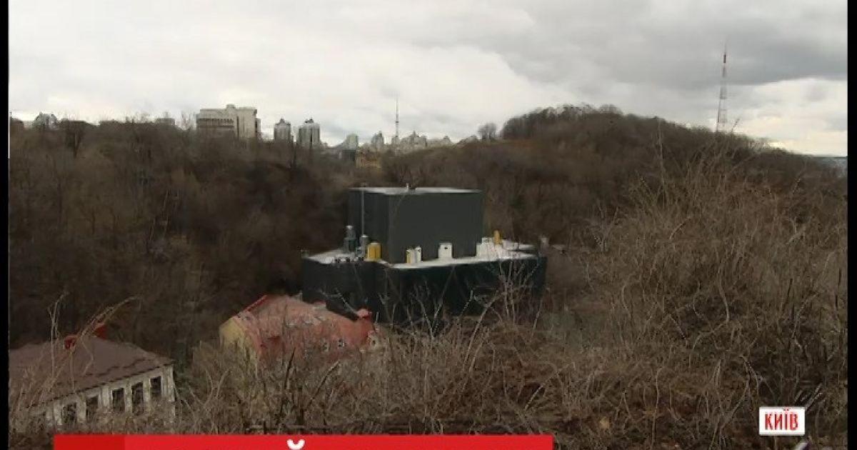 Киевлян возмутил внешний вид нового театра на Подоле