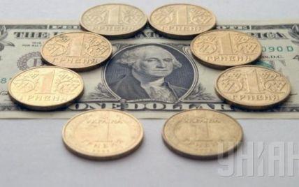 Доллар и евро упали, а гривна укрепилась – свежие курсы валют Нацбанка