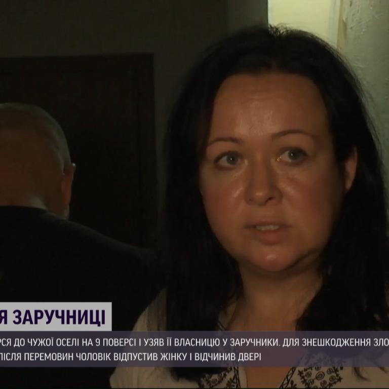 Давній знайомий напідпитку: київська заручниця розповіла подробиці нападу на неї у власній квартирі