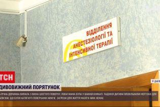 Новини України: у Дніпрі дівчинку при падінні з 6 поверху врятували мотузки для білизни