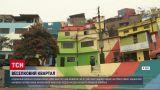 Новини світу: у Перу художниця взялася розфарбувати цілий житловий квартал