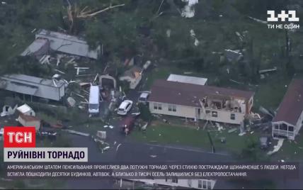 Почти сравняли с землей: из-за мощных торнадо в США пострадали люди