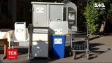 Новини України: майже 20 тонн медичного обладнання передала Україні діаспора в Нідерландах