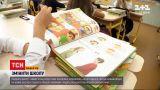 Новини України: діти дедалі частіше наважуються на зміну школи і зробили це новим трендом
