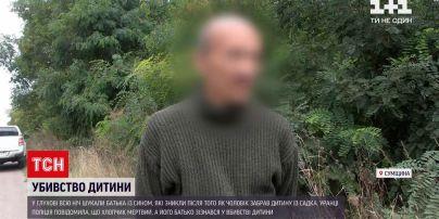 мужчина из Глухова признался в убийстве трехлетнего сына