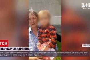 Новости Украины: девочку из Львовской области нашли за 6 километров от дома