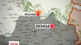 Под селом Лопаскино в засаду попали бойцы батальона «Золотые Ворота»
