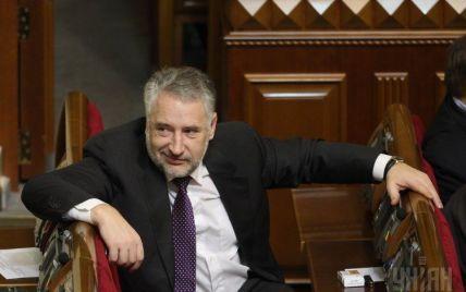 Жебривский стал главой Донецкой области