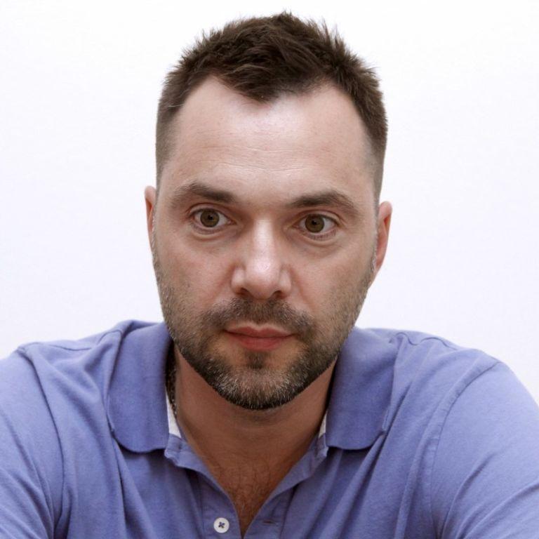 Не для конкретних рішень: Арестович пояснив мету саміту Байдена і Путіна у Женеві