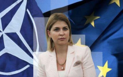 Стефанишина: Инициатива просить о статусе основного союзника США вне НАТО выглядит как политическая диверсия