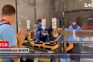 Новости мира: чем кормят в Олимпийском городке в Токио