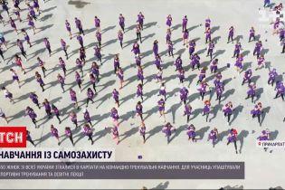 Новости Украины: более 300 женщин собрались в Карпатах на командно-тренировочное обучение