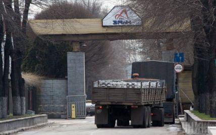 Украина вернула контрольный пакет Запорожского алюминиевого завода